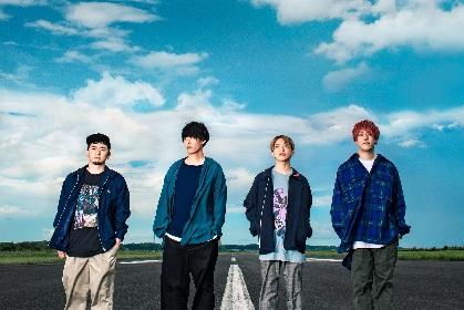 04 Limited Sazabys、Aichi Sky Expoにて単独公演『YON EXPO'20』開催決定