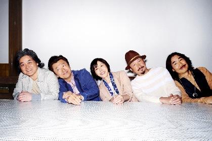 サザンオールスターズの「東京 VICTORY」が新型「フォレスター」CMソングに