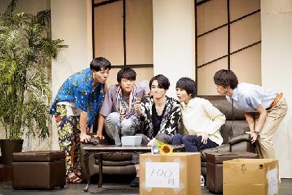 SUNPLUS第1回演劇公演『SUMMER BAZAAR』ゲネプロレポート 男子高校生たちのほろ苦い青春グラフィティ