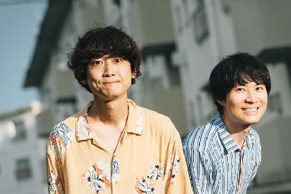 忘れらんねえよ タワレコ新宿で『夏祭り』開催、のど自慢、射的大会、盆踊り、にゃんごすたーショーも