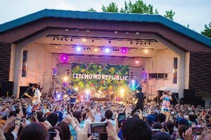 初の大阪開催となったCzecho No Republic『ドリームシャワー2017』サプライズ満載のステージ