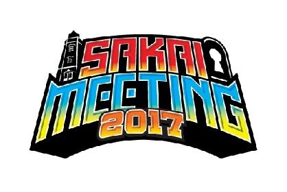 『SAKAI MEETING』最終ラインナップ第5弾アーティストにSHADOWS