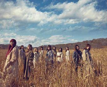 E-girls、新体制第2弾は未来に向かって進む決意歌う「北風と太陽」