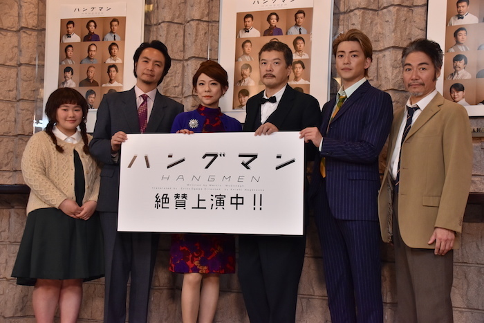 富田望生、長塚圭史、秋山菜津子、田中哲司、大東駿介、羽場裕一(左から)