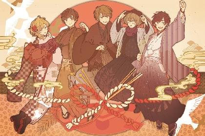 天月-あまつき-、Eve、96猫、佐香智久、夏代孝明が出演の新春イベント開催