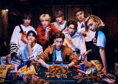 Stray Kids、日本デビュー1周年を記念したオンラインファンミーティングの開催が決定 サイン入りチェキが当たる企画も