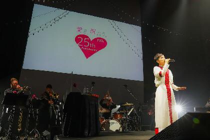 "Superfly、250組のカップルの前でスペシャルライブ 『ゼクシィ 25周年記念イベント Superfly ""Bloom"" Special Party』に出演"