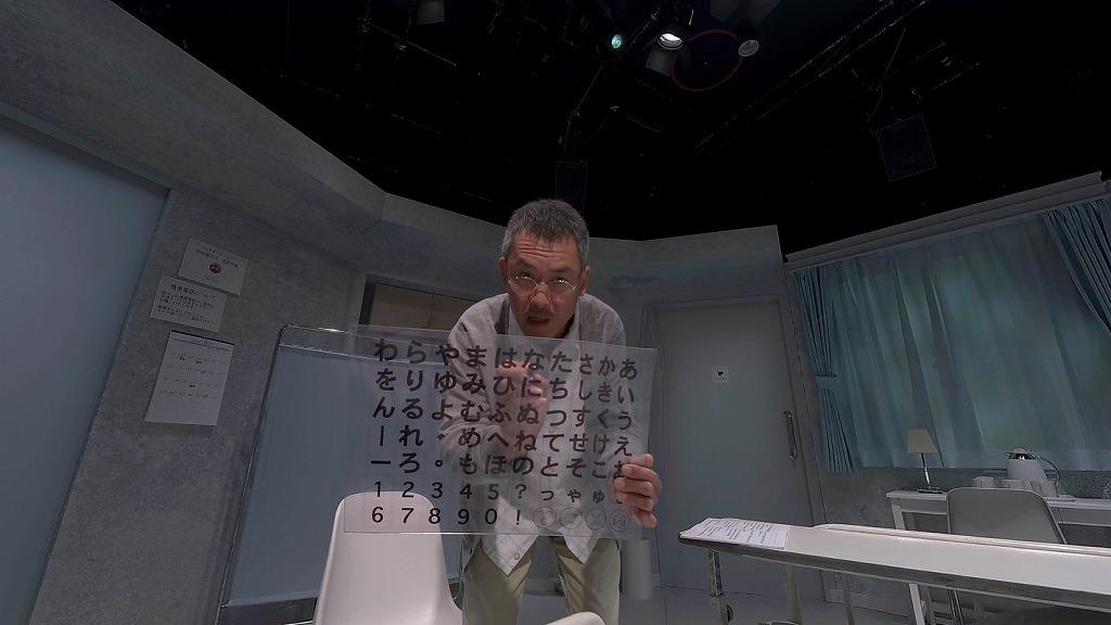 VR演劇『僕はまだ死んでない』本編場面