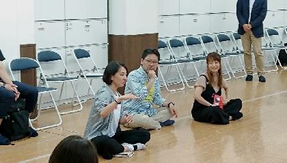 株式会社キューブ主催、夏の俳優ワークショップが開催 山田和也のミュージカルワークショップは充実の5日間