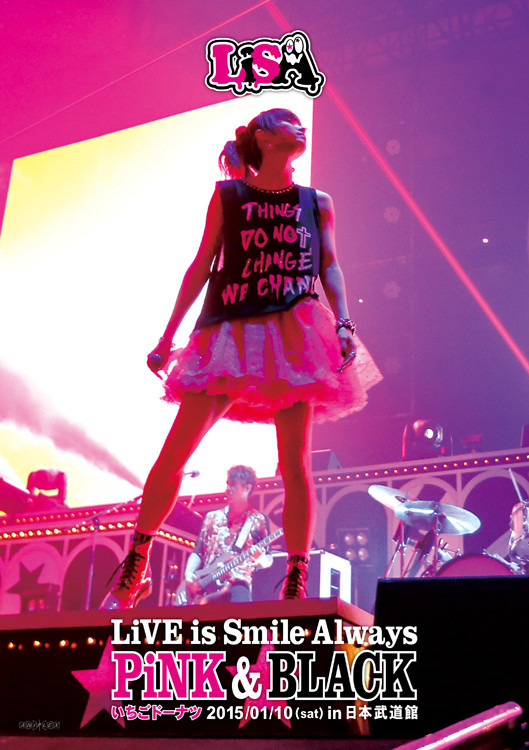 LiSA「LiVE is Smile Always~PiNK&BLACK~ in日本武道館『いちごドーナツ』」ジャケット