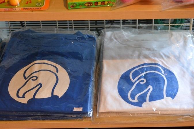 同園オリジナルTシャツ