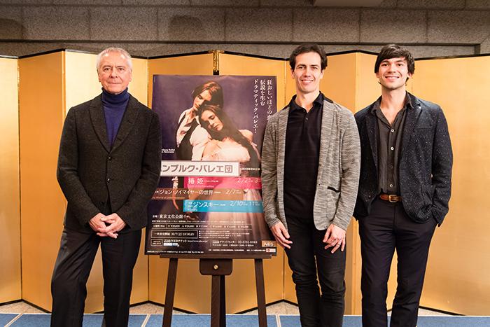 (左から)ジョン・ノイマイヤー、アレクサンドル・リアブコ、アレクサンドル・トルーシュ (photo:Yuji Namba)