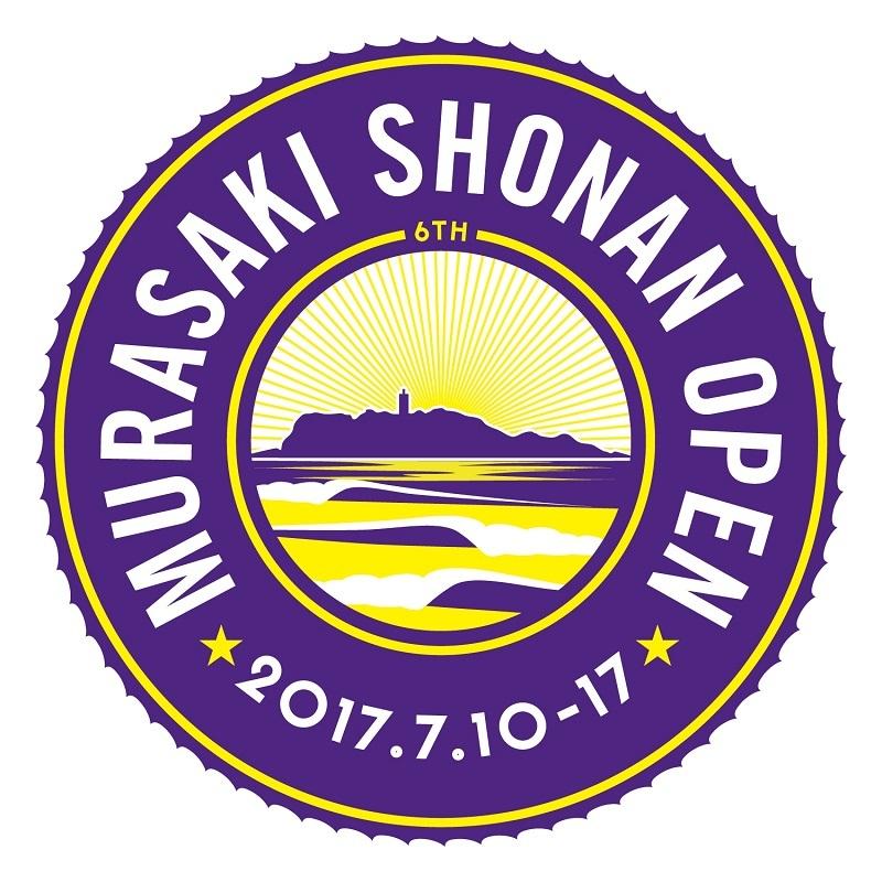 『MURASAKI SHONAN OPEN』ロゴ