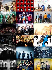 MONOEYESが全23公演のツアーを発表 対バンはBRAHMAN、Dragon Ash、ホルモン、マンウィズ、アジカンら17組