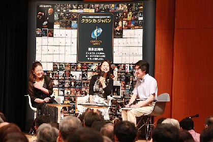 映像と音楽に感動!クラシカ・ジャパンPresents〈二期会プレ・ソワレ〉オペラ『ばらの騎士』とウィーンの魅力