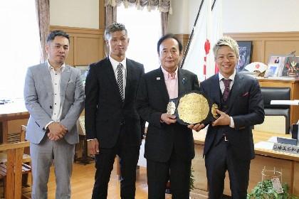 K-1の武尊、城戸康裕が埼玉県知事を表敬訪問 「K-1と埼玉を盛り上げます」