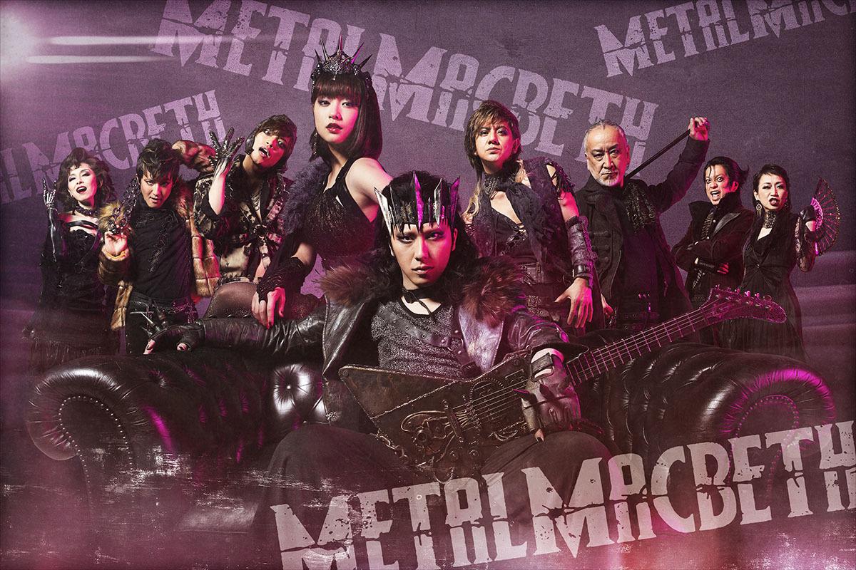 劇団☆新感線『メタルマクベス』 disc2 (C)TBS/ヴィレッヂ