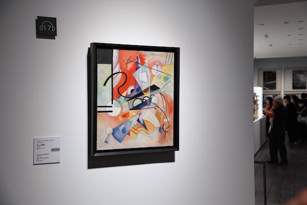 ヴァシリー・カンディンスキー《自らが輝く》1924年(新収蔵作品) 石橋財団アーティゾン美術館蔵