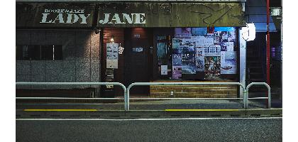 音楽がすっと心に響く、居心地のいいバーを紹介 『よい音楽で、よい時を』#11 LADY JANE