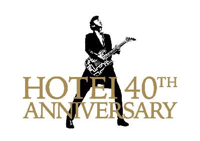 布袋寅泰、40周年スペシャルサイトに新コンテンツ追加&第1弾は「GUITAR GALLERY」 インスタライブ第2弾の配信も決定