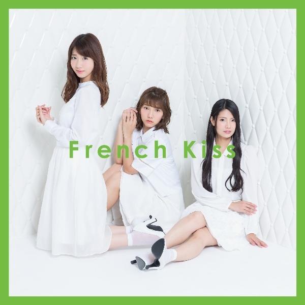 フレンチ・キス「French Kiss(仮)」通常盤TYPE-Bジャケット