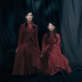 Kitri、配信シングル第2弾「人間プログラム」リリース詳細発表、大橋トリオが楽曲プロデュースを担当