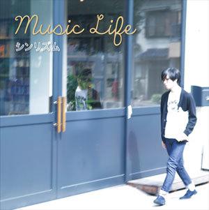 7inchアナログEP「Music Life」ジャケット写真
