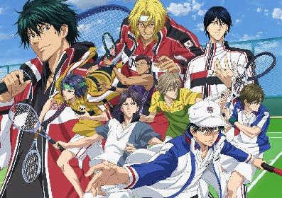 『新テニスの王子様 RisingBeat』WEB番組「テニラビチャンネル生放送 ~新情報発表編~」配信決定