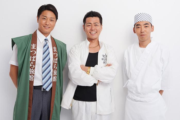 左から永井大、宅間孝行、柄本時生(撮影:早川 達也)