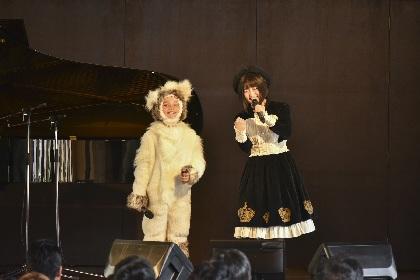 悠木碧がピアノ生演奏で新曲を披露 シングル「帰る場所があるということ」発売記念イベントを開催