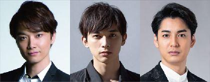 井上芳雄、吉沢亮、大野拓朗ら出演、福田雄一演出で、トニー賞12部門受賞の大ヒットミュージカル『プロデューサーズ』を上演
