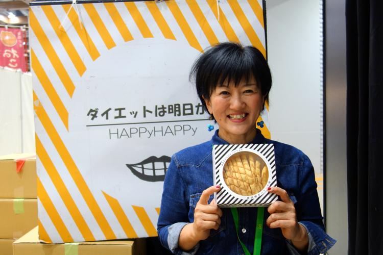 ハッピーハッピーメロンパン秘密基地 代表取締役 阪田紫帆里氏