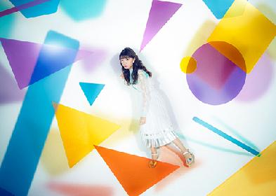 三森すずこ4thアルバムの発売を記念して、アルバム発売記念ニコ生「MIMORIN STATION 4」配信決定