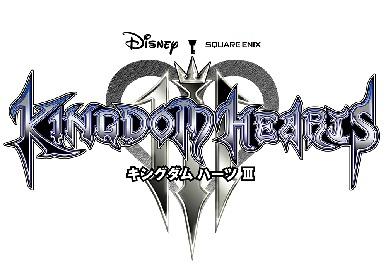 宇多田ヒカルの歌声がグっとくる!『KINGDOM HEARTS Ⅲ』ファイナルトレーラー公開