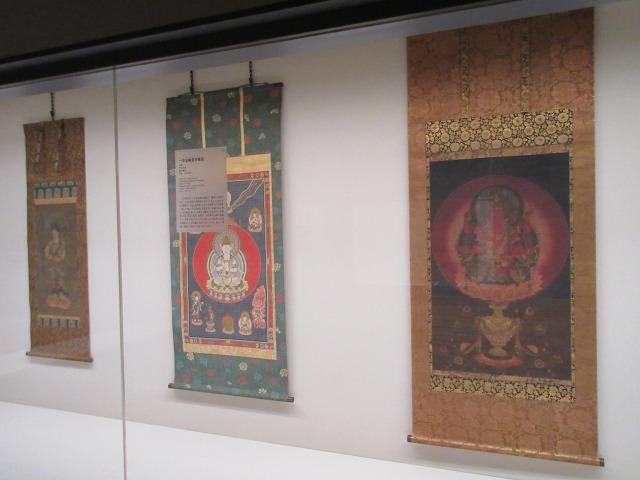 不動明王図をはじめ、曼荼羅の数々が展示されている。