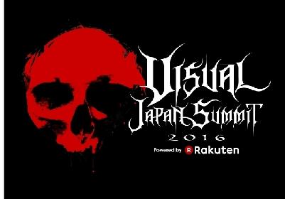 『VISUAL JAPAN SUMMIT 2016』第5弾でBY-SEXUAL、かまいたち、NoGoDら追加