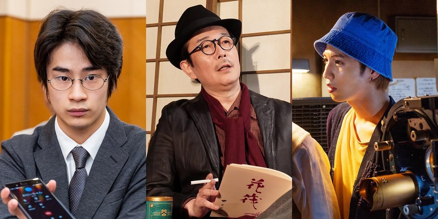 左から、前田旺志郎、リリー・フランキー、志尊淳 (C)2021「キネマの神様」製作委員会