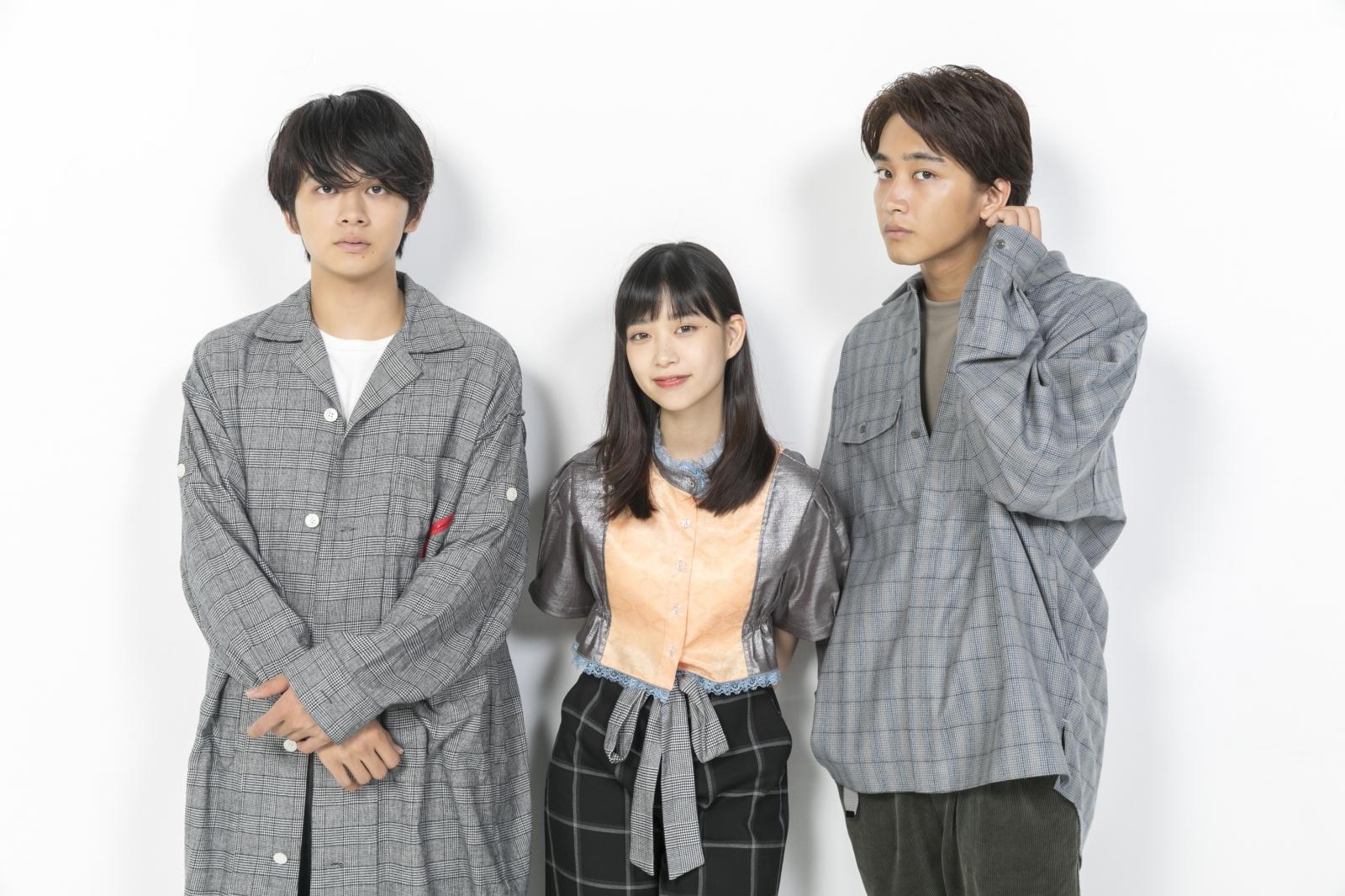 左から、北村匠海、森川葵、佐藤寛太