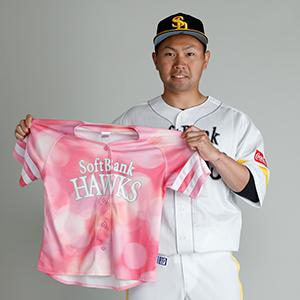 中村晃選手「可愛らしいデザインですね。色んなピンクが迷彩柄っぽく見えてコーディネートし易そうですね。初めての東京ドームでのタカガールデーをこのユニフォームで埋め尽くして欲しいですね」