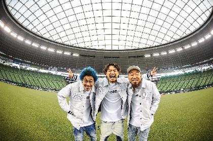 WANIMA、『Everbody!! Tour Final』初のドーム公演2DAYSが決定