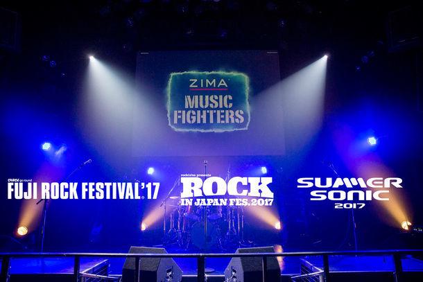 「ZIMA MUSIC FIGHTERSフェスライブ」ビジュアル