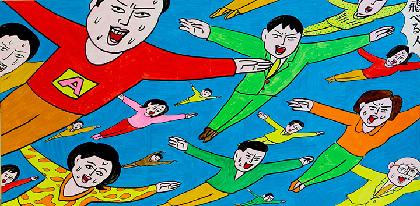 蛭子能収の不条理な漫画世界、『シン・えびすリアリズム』展に約200点