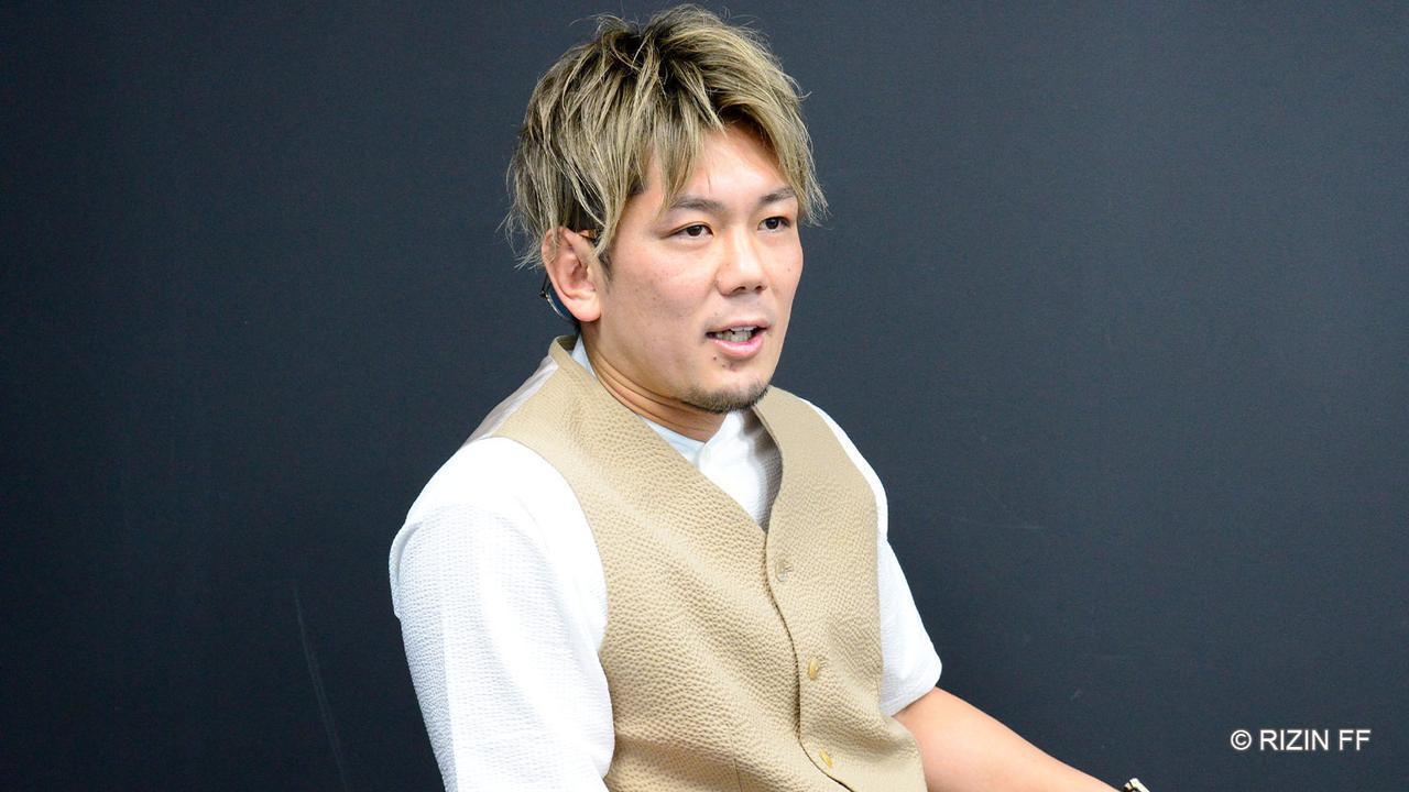 『Yogibo presents RIZIN.28』『Yogibo presents RIZIN.29』の記者会見に出席した皇治