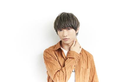 滝澤諒、初座長舞台『ダメプリ』熱烈インタビュー「王子になったら自家用ジェット機を購入したい」