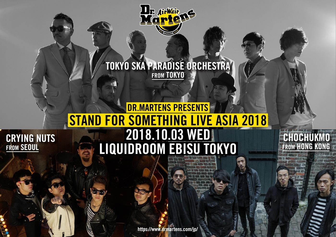 DR.MARTENS PRESENTS STAND FOR SOMETHING LIVE ASIA 2018