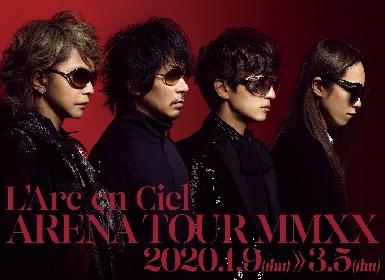 L'Arc~en~Ciel 8年ぶりのツアー開催、全国5ヶ所12公演を発表