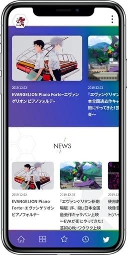 『新世紀エヴァンゲリオン』公式アプリ『EVA-EXTRA』 ※画像は開発中のものになります。協力:株式会社コナミデジタルエンタテインメント 制作:株式会社ワイソーシリアス/peposoft (C)カラー