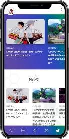 『新世紀エヴァンゲリオン』公式アプリ『EVA-EXTRA』フルリーニューアル!プレミアム会員サービス開始