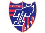 9月29日(土)にクラブの20周年を記念した『FC東京OB戦』が開催される