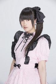 声優・村川梨衣の3rdシングルが5月17日に発売決定 1stライブの販売グッズ情報も解禁に。
